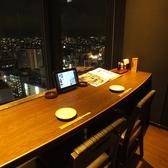 川崎の夜景が一望できる人気のお席!