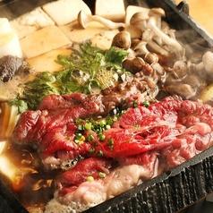 恵比寿馬喰ろうのおすすめ料理1