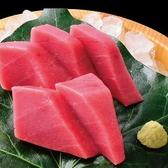 マルサ水産 安城店のおすすめ料理2