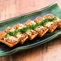 料理メニュー写真栃尾揚げ肉味噌ピザ