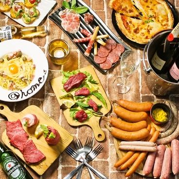 肉バル居酒屋 @home 神戸三宮のおすすめ料理1