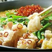 呑み処・味処 匠のおすすめ料理3