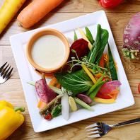 当店一番人気!「季節野菜のバーニャカウダー」