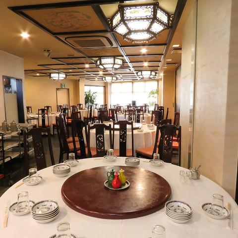 宴会ルーム完備最大90様までご用意、各種宴会、貸切承ります。