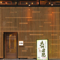 九州男児 郡山 アーケード店の雰囲気1