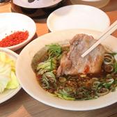 豚ホルモン ごぞうろっぷのおすすめ料理2