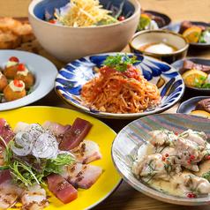 OSAKA酒場あじひとのおすすめ料理1