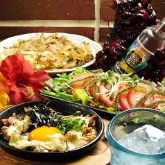 沖縄料理 コアダンのおすすめ料理1