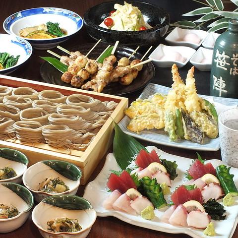 笹陣のコースは全て「へぎそば」食べ放題◎今なら飲み放題2H⇒3Hに。コースは3000円~