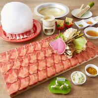 ラム肉と牛タンを美味しく食べて美しく健康になろう!