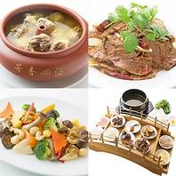 【雲南伝統料理】過橋米線・汽鍋を是非ご堪能ください♪