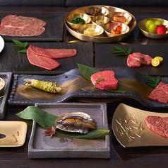 炭火焼肉 KOMA GINZAの写真