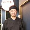 江乃華 JAPAN RAMENのおすすめポイント3