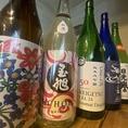 常時14種類!焼酎・日本酒★330円・495円均一