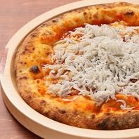 釜揚げしらすとモッツァレラチーズのピッツァ