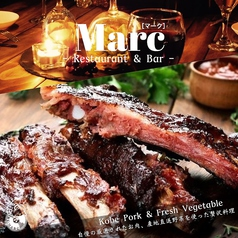 Re:MARC 神戸ポークと産直野菜のお店 三宮店のおすすめ料理1
