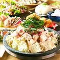 『熱鍋~atsunabe~』リーズナブルに◎、選べる鍋付きコース◇2時間飲み放題付き【8品2980円】2時間飲み放題付き!ジューシー若鶏のから揚げなどボリューミーな料理が満載♪選べる鍋は絶品もつ鍋かピリ辛豚チゲ鍋☆自慢の料理を高いコスパで堪能できるコースです!各種宴会や会社接待に最適です◎この時期にご利用ください