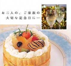 木曽路 浜松柳通店のおすすめ料理1
