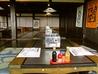 鮎茶屋 かわせのおすすめポイント3