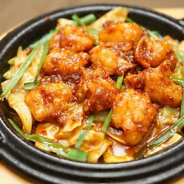ロックストック Lock Stock 西中洲店のおすすめ料理1