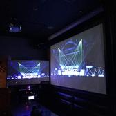 【個室703R】最大8名様 60インチ+100インチスクリーン