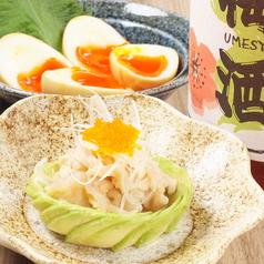 芦屋 串揚げ こぱんのおすすめ料理1