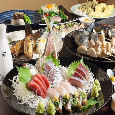 湯島 樽平のおすすめ料理1