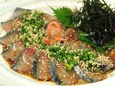月兎 別府本店のおすすめ料理2