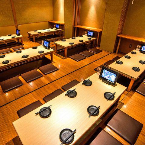 少人数様も個室でご対応可◎女子会・ママ会にも人気のプライベート空間!会社宴会・歓送迎会・プライベート飲み会まで幅広くご利用いただける団体様向けのお席もご用意しております。