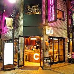 CONA コナ 町田店の外観2
