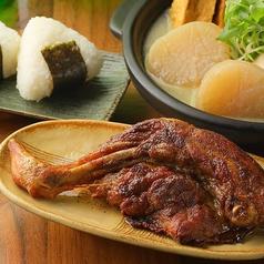 鶏だしおでんと骨付き鶏 ひなやのおすすめ料理1