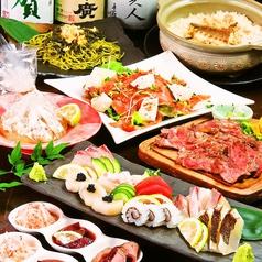 食楽酒房 花蔵 住吉店のおすすめ料理1