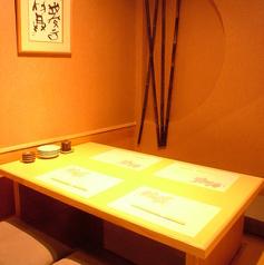 個室タイプのお席は人気の為、ご予約がおすすめです。