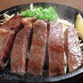 花咲か爺屋 三番町店のおすすめ料理1