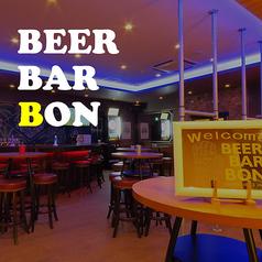 BEER BAR BON