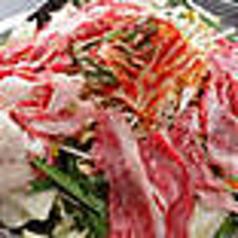 国産牛ばら入り鍋 (1人前)(もつ増量1.5倍1650円相当)