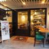 MUSHROOM TOKYO マッシュルームトーキョーのおすすめポイント3