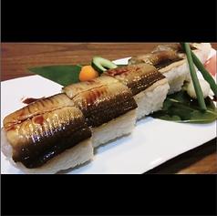 しっかり煮込んだ 煮アナゴ棒寿司