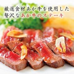 居酒屋 ICHIのおすすめ料理1