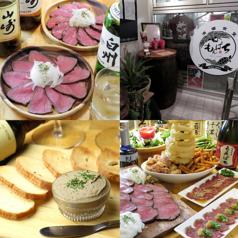 居酒屋 酒場食堂もんぱち 坂ノ上店の写真