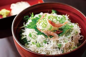 利久庵のおすすめ料理1