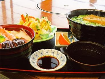 和風お食事処 多も里のおすすめ料理1