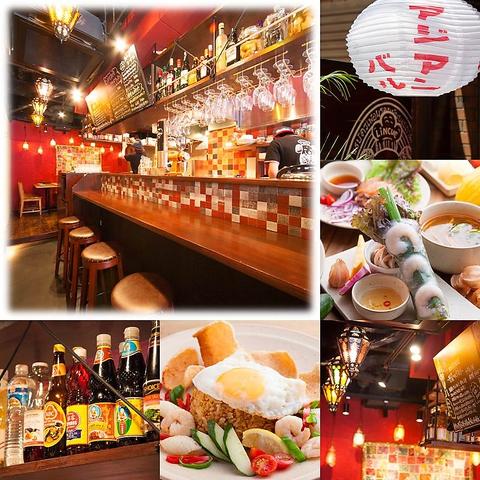 心斎橋、四ツ橋駅から徒歩3分♪東南アジア料理が楽しめるアジアンバル