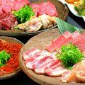 焼肉亭 桂 倉敷本店のおすすめ料理1