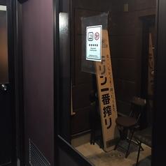 喫煙専用部屋を設置しております。