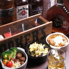 Food Bar TAMAGOYA フードバー タマゴヤの特集写真