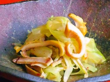 VINのおすすめ料理1