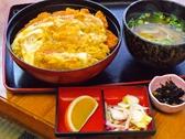 和風お食事処 多も里のおすすめ料理2