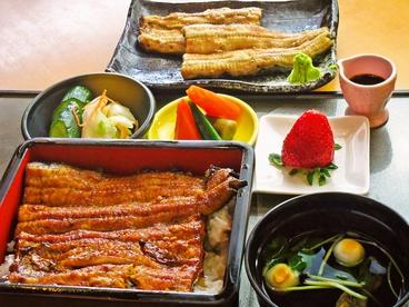 鰻 うおとよのおすすめ料理1