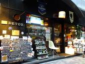 デトックス DETOX 幡ヶ谷の雰囲気3